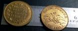 5 рублів золотом 1830 року . Копія - не магнітна позолота 999, фото №3