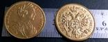 2 рублі золотом 1711 року РОСІЯ  -копія  не магнітна,  по ЗОЛОТА 999/, фото №3