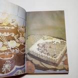 1999 Волшебное тесто, фото №8