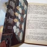 1999 Волшебное тесто, фото №9