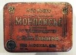 Коробка от кофет МОНПАСЬЕ фабрика им. Бабаева Москва МПП РСФСР., фото №5