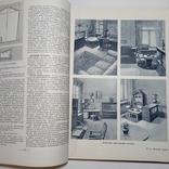2 ТОМА Краткая энциклопедия домашнего хозяйства, фото №6