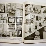 2 ТОМА Краткая энциклопедия домашнего хозяйства, фото №8