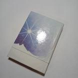 1995 Тайны домашнего холодильника мини-формат (кулинария, рецепты), фото №5