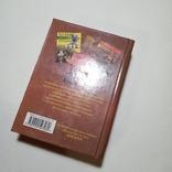 2000 Королевская кухня мини-формат (кулинария, рецепты), фото №5