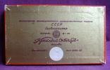 Коробка шоколад НАША МАРКА фабрика Красный Октябрь Москва ГОСТ 1953г., фото №4