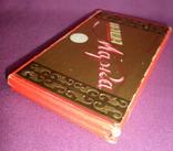 Коробка шоколад НАША МАРКА фабрика Красный Октябрь Москва ГОСТ 1953г., фото №6