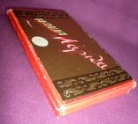 Коробка шоколад НАША МАРКА фабрика Красный Октябрь Москва ГОСТ 1953г., фото №7