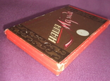 Коробка шоколад НАША МАРКА фабрика Красный Октябрь Москва ГОСТ 1953г., фото №8
