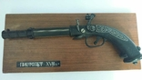 Дуэльный пистолет. (Сувенир СССР Макет пистолета XVIII в СССР, фото №2