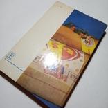 1988 Книга о молоке, молоко переработка, технология и рецепты, фото №4