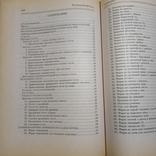 1999 Домашняя выпечка Куликова И. рецепты, фото №11