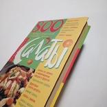 2010 Салаты 800 лучших рецептов мировой кухни, фото №2