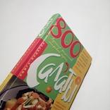 2010 Салаты 800 лучших рецептов мировой кухни, фото №4