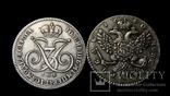 Рубль 1740 года пробная монета копия Иоанна Антоновича, фото №2