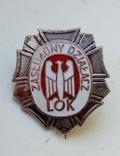 Знак Zasluzony dzialacz LOK., фото №2