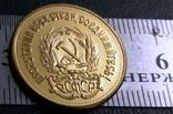 Червінець/10 рублів/ золотом 1923 року . Копія - не магнітна позолота 999, фото №4