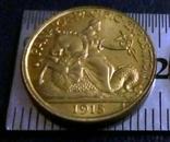 2 1/2 долар золотом 1915  року США копія золотої  не магнітна, дзвенить, фото №2