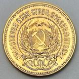 Один Червонец Сеятель. 1975. РСФСР (золото 900, вес 8,64 г), фото №4