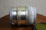 Обектив  юпитер 9, фото №5