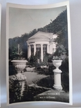 Железноводск, 4 поштові відкритки, 1958 рік., фото №4