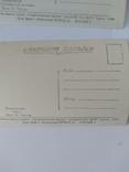 Железноводск, 4 поштові відкритки, 1958 рік., фото №8