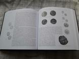 Монета в культуре средних веков. Рышард Керсновский., фото №9
