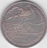 лот  с  трех    монет 3   рубдя, фото №2
