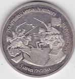 лот  с  трех    монет 3   рубдя, фото №3