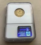 Австралия соверен 1867 год 7,99 грамм золота 917, фото №4