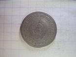 20 стотинок 1962 Болгария, фото №3