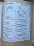 Век под крылом белого аиста. Историко-документ. издание (на рус. и англ. языках), фото №13
