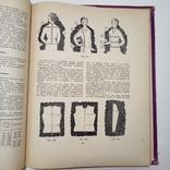 1959 Полезные советы, изд-во Московский рабочий, фото №10