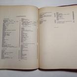 1959 Полезные советы, изд-во Московский рабочий, фото №11