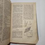 1960 Полезные советы, изд-во Московский рабочий, фото №6