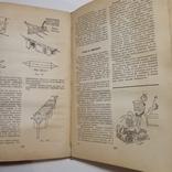 1960 Полезные советы, изд-во Московский рабочий, фото №7