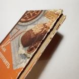 1959 Как приготовить дома кондитерские изделия, Госторгиздат (кулинария, рецепты), фото №3