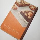 1959 Как приготовить дома кондитерские изделия, Госторгиздат (кулинария, рецепты), фото №4