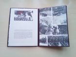 Книга памяти на мл. лейтенанта., фото №5