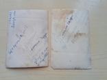 Книга памяти на мл. лейтенанта., фото №8
