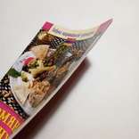 2013 Армянская кухня, Семенова С.В. (кулинария, рецепты), фото №3
