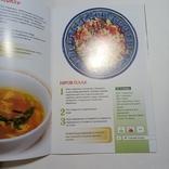 2013 Армянская кухня, Семенова С.В. (кулинария, рецепты), фото №6