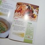 2013 Армянская кухня, Семенова С.В. (кулинария, рецепты), фото №7