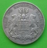 5 марок, Гамбург, 1899 год., фото №3