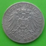 5 марок, Гамбург, 1899 год., фото №4