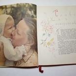 1959 Детское питание, Госторгиздат, фото №4