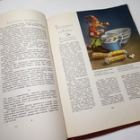 1959 Детское питание, Госторгиздат, фото №5