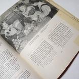 1959 Детское питание, Госторгиздат, фото №8