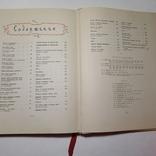 1959 Детское питание, Госторгиздат, фото №10