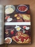 Элек Мадьяр. Кулинарное искусство и венгерская кухня. 1955, фото №5